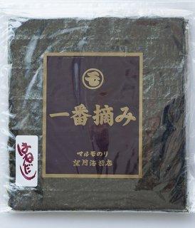 【2セットまでネコポスOK】焼のり 一番摘み15枚入(5枚×3袋)