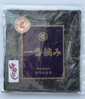 【2セットまでネコポスOK】焼のり 一番摘み金印15枚入(5枚×3袋)
