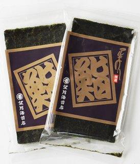 【2セットまでネコポスOK】焼のり 手巻き用10枚入×2(半切20枚 板のり10枚分)