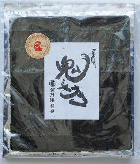 【2セットまでネコポスOK】鮨海苔 鬼ざき 15枚入(5枚×3袋)