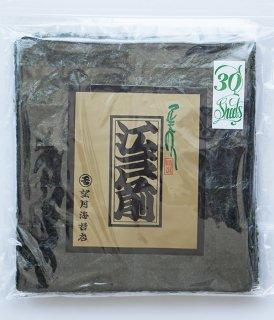 【1セットならネコポスOK】鮨海苔 江戸前 30枚入(10枚×3)