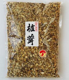 椎茸 出汁用(粉)500g