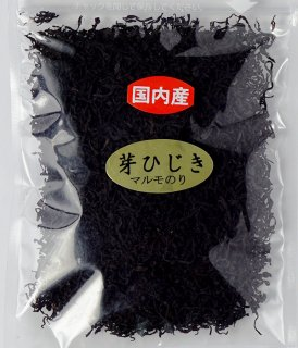 【3袋までネコポスOK】小芽ひじき40g