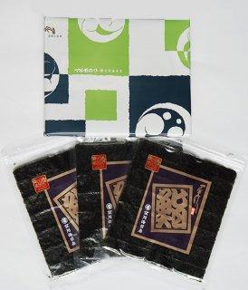 【ご家庭でプロの味】花印30枚入セット(10枚×3袋)