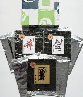 【お中元に!】海苔のプロが厳選した高級寿司のりの3点セット