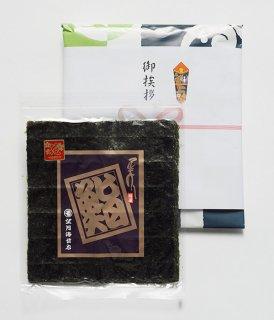 【ご挨拶に!】引越しのご挨拶に最適!鮨海苔花印 10入×1