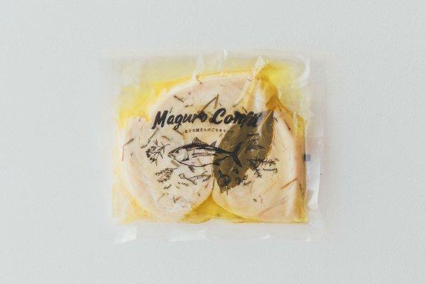 【冷蔵】まぐろコンフィ -まぐろ屋さんのごちそうツナ- 800円(税別)