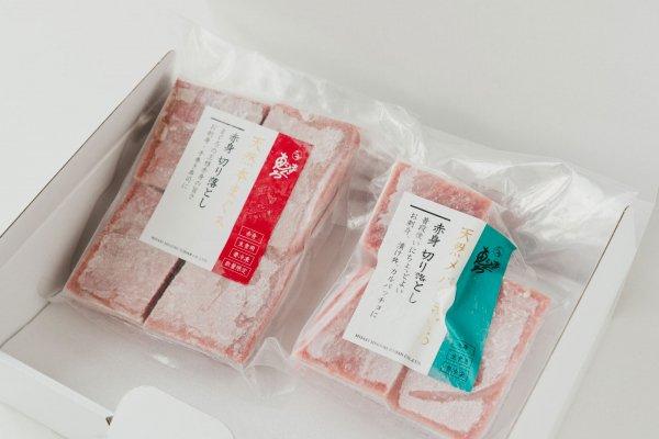 【冷凍】<赤身> 食べ比べセット 天然 本まぐろ・メバチまぐろ 2,400円(税別)