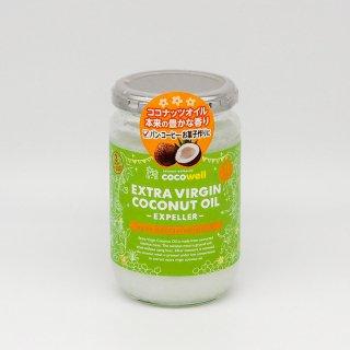 エキストラバージンココナッツオイル 250ml