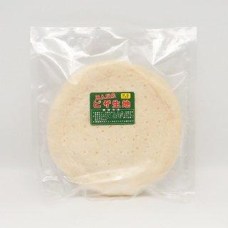 白焼きピザ生地