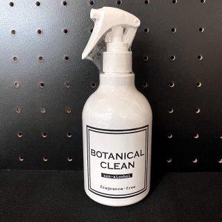 ノンアルコール 無添加 ボタニカル除菌スプレー