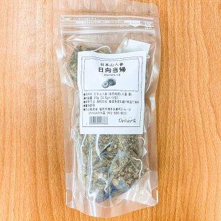 九州産 日本山人参 自然栽培 当帰茶 10包
