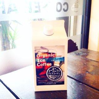 オーガニック リキッドアイスコーヒー (期間限定)