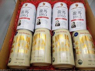 2020お中元 ノンアルコールビールセット(8本セット)