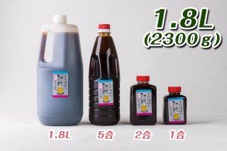 もみだれ 醤油 1.8L