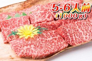 黒毛和牛 サイコロステーキ[5〜6人前]