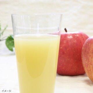果汁100%りんごジュースセット(化粧箱入り)