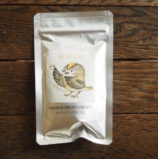 フレーバー紅茶(小鳥ラベル黄色)