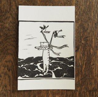 トケ「飛んだ猫」カード