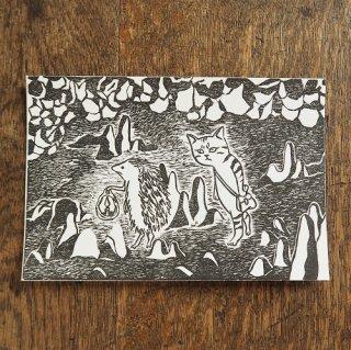 トケ「地底探検」カード