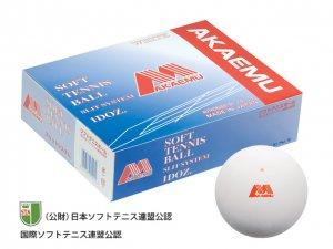 【アカエム】 AKAEMU 公認球 箱入り<BR>