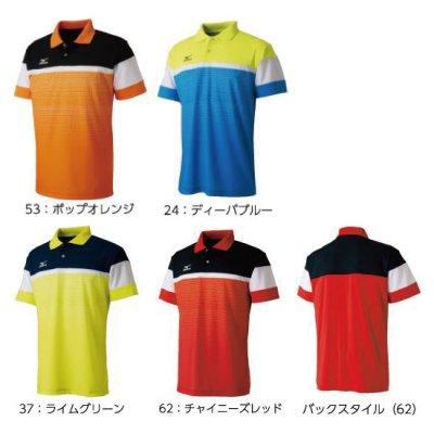 MIZUNO ユニセックス ゲームシャツ <BR>62JA7015<BR>