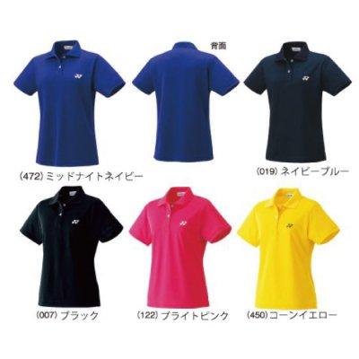 YONEX WOMEN ゲームシャツ <BR>20300<BR>
