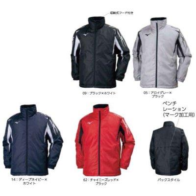 MIZUNO 中綿ウォーマーシャツ <BR>32JE7553<BR>