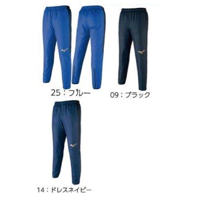 MIZUNO ウォーマーパンツ <BR>P2JF7501<BR>