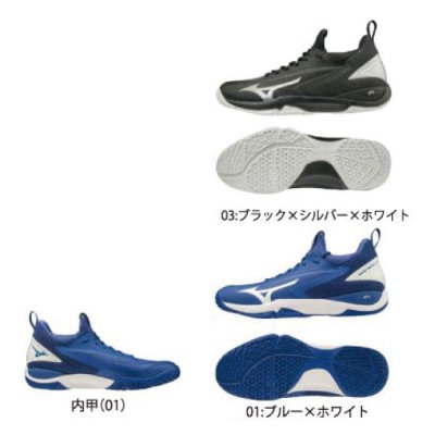 <img class='new_mark_img1' src='https://img.shop-pro.jp/img/new/icons15.gif' style='border:none;display:inline;margin:0px;padding:0px;width:auto;' />MIZUNO WAVE IMPULSE WIDE OC(ウェーブインパルスWIDE OC)<BR>61GB1960<BR>