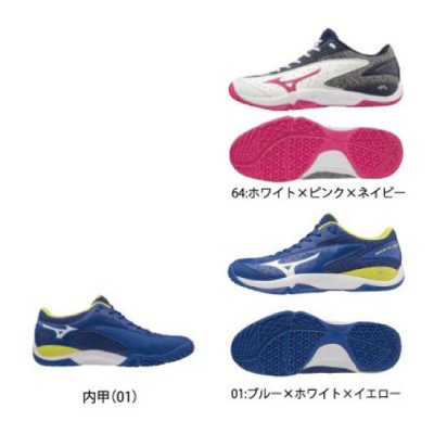 <img class='new_mark_img1' src='https://img.shop-pro.jp/img/new/icons15.gif' style='border:none;display:inline;margin:0px;padding:0px;width:auto;' />MIZUNO WAVE FLASH OC(ウェーブフラッシュOC)<BR>61GB1945<BR>