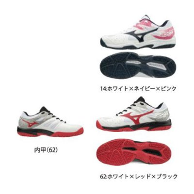 <img class='new_mark_img1' src='https://img.shop-pro.jp/img/new/icons15.gif' style='border:none;display:inline;margin:0px;padding:0px;width:auto;' />MIZUNO BREAK SHOT 2 OC(ブレイクショット 2 OC)<BR>61GB1941<BR>