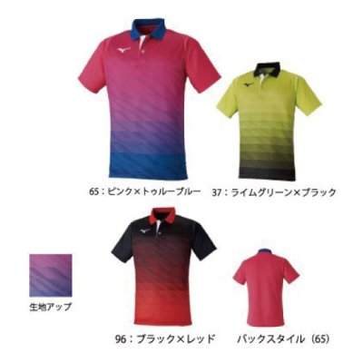 <img class='new_mark_img1' src='https://img.shop-pro.jp/img/new/icons15.gif' style='border:none;display:inline;margin:0px;padding:0px;width:auto;' />MIZUNO ゲームシャツ<BR>62JA0004<BR>