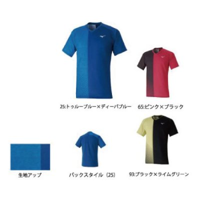 <img class='new_mark_img1' src='https://img.shop-pro.jp/img/new/icons15.gif' style='border:none;display:inline;margin:0px;padding:0px;width:auto;' />MIZUNO ゲームシャツ<BR>62JA0006<BR>
