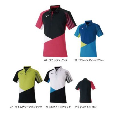 <img class='new_mark_img1' src='https://img.shop-pro.jp/img/new/icons15.gif' style='border:none;display:inline;margin:0px;padding:0px;width:auto;' />MIZUNO ゲームシャツ<BR>62JA0014<BR>