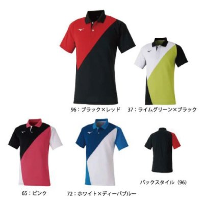 <img class='new_mark_img1' src='https://img.shop-pro.jp/img/new/icons15.gif' style='border:none;display:inline;margin:0px;padding:0px;width:auto;' />MIZUNO ゲームシャツ<BR>62JA0015<BR>