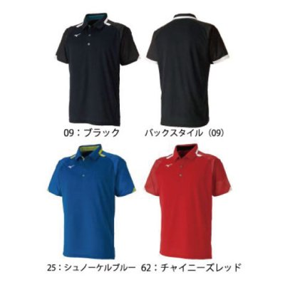 <img class='new_mark_img1' src='https://img.shop-pro.jp/img/new/icons15.gif' style='border:none;display:inline;margin:0px;padding:0px;width:auto;' />MIZUNO ゲームシャツ<BR>62JA9507<BR>