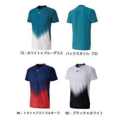 <img class='new_mark_img1' src='https://img.shop-pro.jp/img/new/icons15.gif' style='border:none;display:inline;margin:0px;padding:0px;width:auto;' />MIZUNO ゲームシャツ<BR>62JA9508<BR>