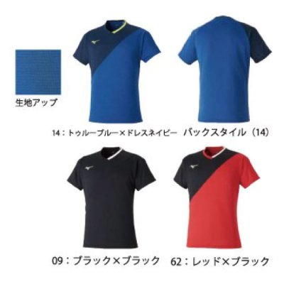 <img class='new_mark_img1' src='https://img.shop-pro.jp/img/new/icons15.gif' style='border:none;display:inline;margin:0px;padding:0px;width:auto;' />MIZUNO ゲームシャツ<BR>72MA0004<BR>
