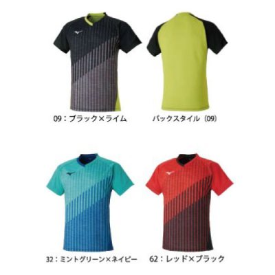 <img class='new_mark_img1' src='https://img.shop-pro.jp/img/new/icons15.gif' style='border:none;display:inline;margin:0px;padding:0px;width:auto;' />MIZUNO ゲームシャツ<BR>72MA0005<BR>