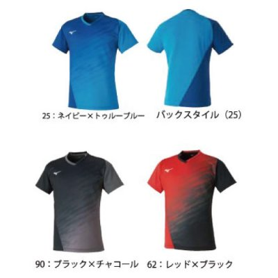 <img class='new_mark_img1' src='https://img.shop-pro.jp/img/new/icons15.gif' style='border:none;display:inline;margin:0px;padding:0px;width:auto;' />MIZUNO ゲームシャツ<BR>72MA0020<BR>