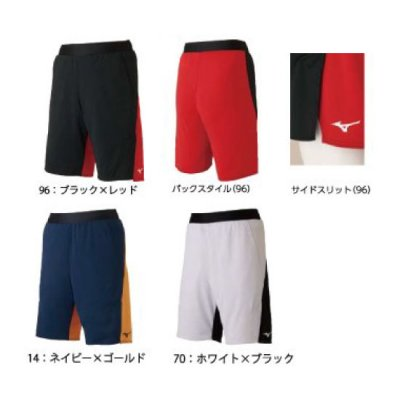 <img class='new_mark_img1' src='https://img.shop-pro.jp/img/new/icons15.gif' style='border:none;display:inline;margin:0px;padding:0px;width:auto;' />MIZUNO ゲームパンツ<BR>72MB0001<BR>