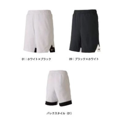 <img class='new_mark_img1' src='https://img.shop-pro.jp/img/new/icons15.gif' style='border:none;display:inline;margin:0px;padding:0px;width:auto;' />MIZUNO ゲームパンツ<BR>72MB0020<BR>