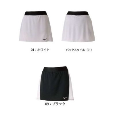 <img class='new_mark_img1' src='https://img.shop-pro.jp/img/new/icons15.gif' style='border:none;display:inline;margin:0px;padding:0px;width:auto;' />MIZUNO スカート<BR>72MB0201<BR>