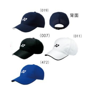 <img class='new_mark_img1' src='https://img.shop-pro.jp/img/new/icons15.gif' style='border:none;display:inline;margin:0px;padding:0px;width:auto;' />YONEX UNI メッシュキャップ <BR>40002<BR>