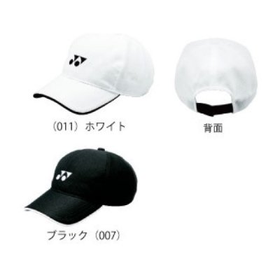 <img class='new_mark_img1' src='https://img.shop-pro.jp/img/new/icons15.gif' style='border:none;display:inline;margin:0px;padding:0px;width:auto;' />YONEX JUNIOR メッシュキャップ <BR>40002J<BR>