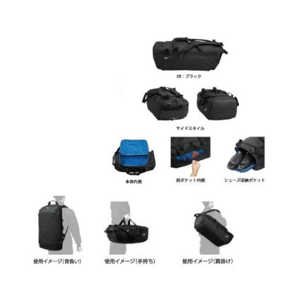 <img class='new_mark_img1' src='https://img.shop-pro.jp/img/new/icons15.gif' style='border:none;display:inline;margin:0px;padding:0px;width:auto;' />MIZUNO チーム3WAYバッグ 50L<BR>33JB010609<BR>