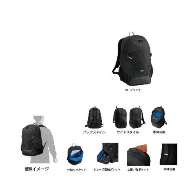 <img class='new_mark_img1' src='https://img.shop-pro.jp/img/new/icons15.gif' style='border:none;display:inline;margin:0px;padding:0px;width:auto;' />MIZUNO チームバックパック40L6ポケット<BR>33JD010109<BR>
