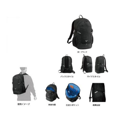 <img class='new_mark_img1' src='https://img.shop-pro.jp/img/new/icons15.gif' style='border:none;display:inline;margin:0px;padding:0px;width:auto;' />MIZUNO チームバックパック30Lポケット<BR>33JD010309<BR>