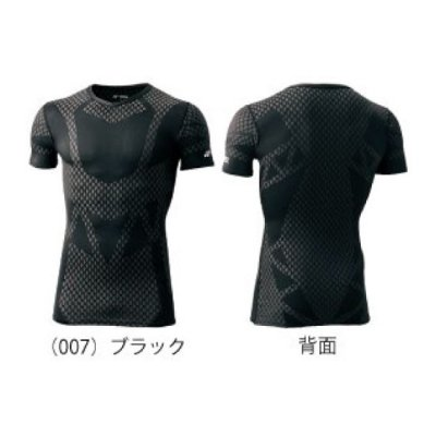 <img class='new_mark_img1' src='https://img.shop-pro.jp/img/new/icons15.gif' style='border:none;display:inline;margin:0px;padding:0px;width:auto;' />YONEX UNI Vネック半袖シャツ<BR>STB-A1016<BR>
